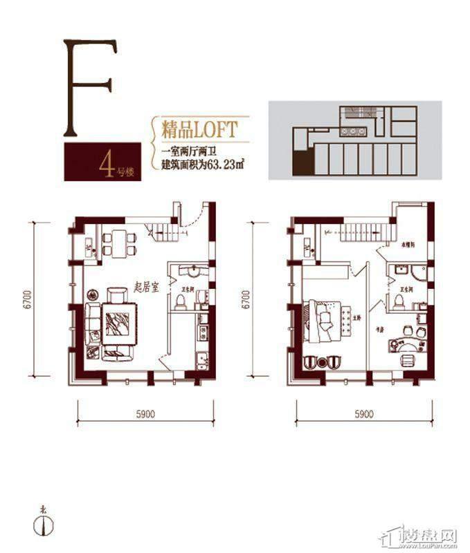 4号楼标准层F户型