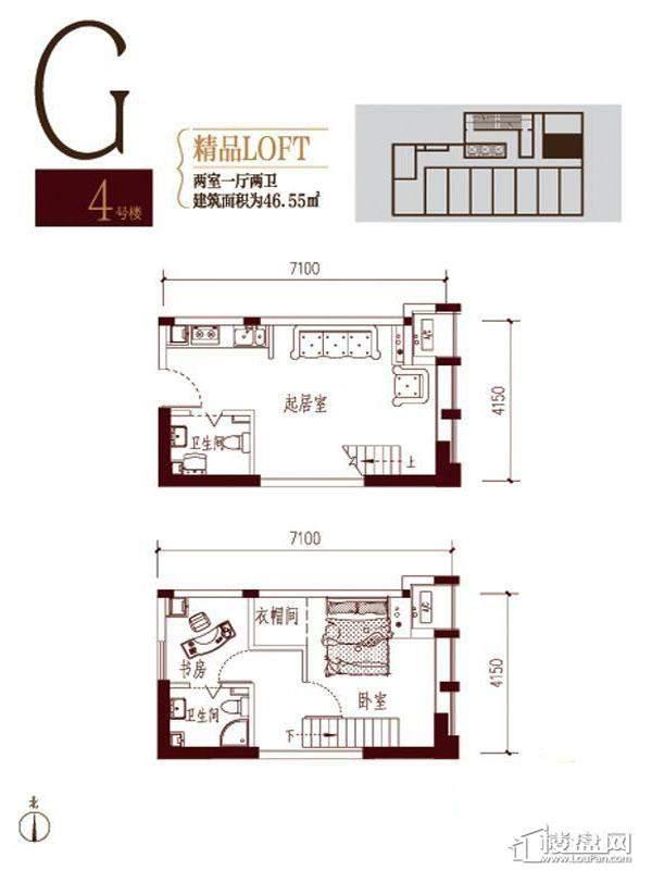 4号楼标准层G户型