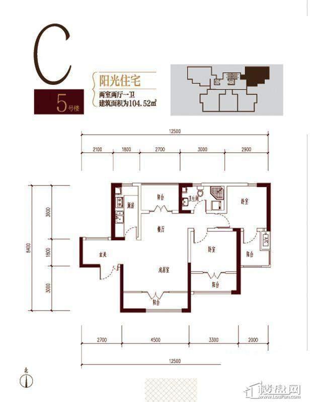 5号楼标准层C户型