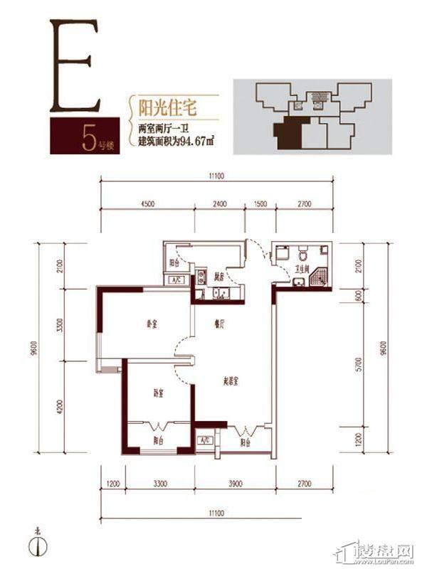 5号楼标准层E户型2室2厅1卫1厨
