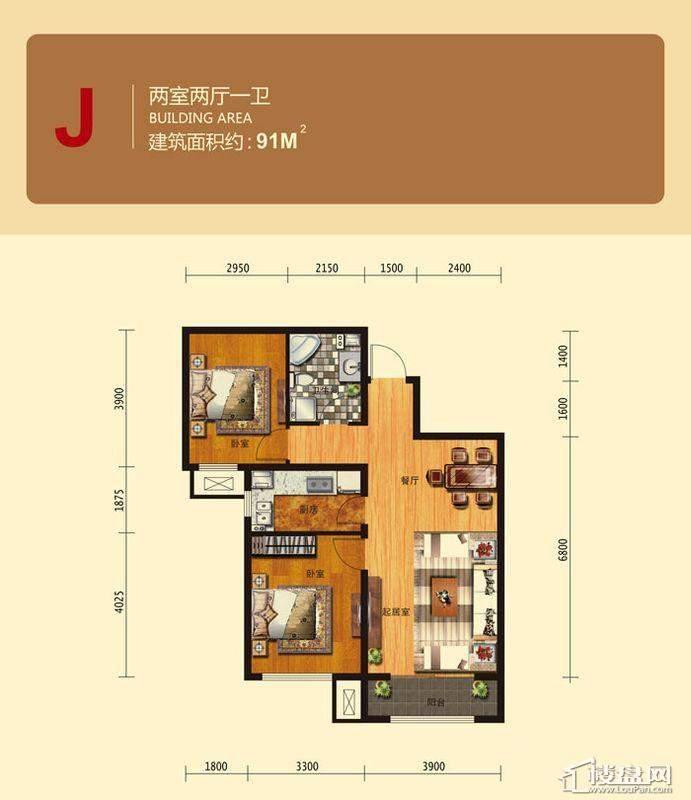 一期高层标准层J户型2室2厅1卫1厨