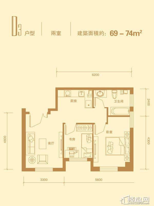 一期高层标准层D3户型2室1厅1卫1厨