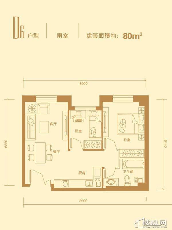 一期高层标准层D6户型2室2厅1卫1厨
