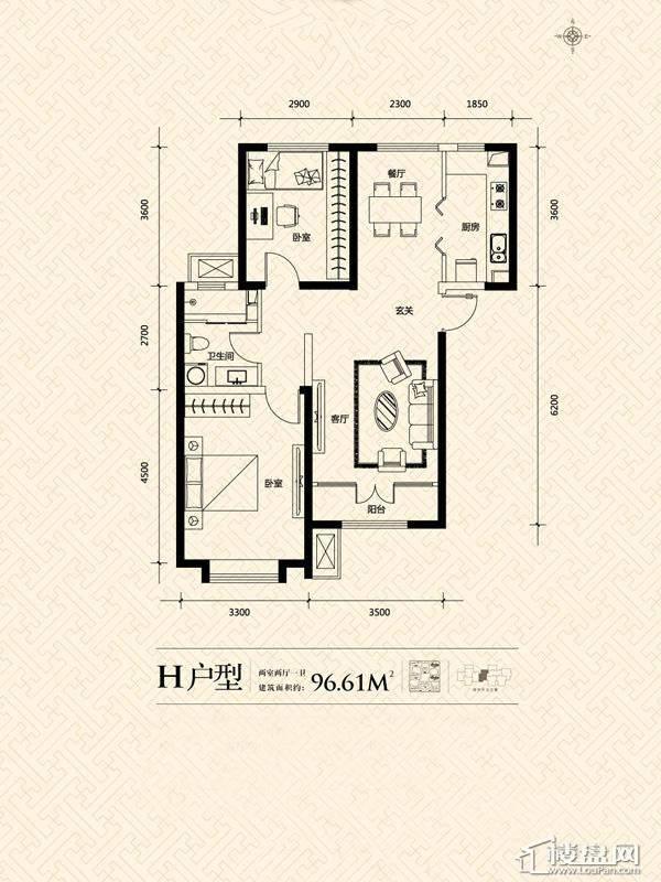 3期14号楼标准层H户型