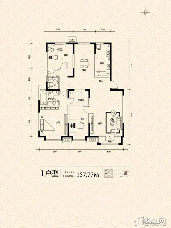3期14号楼标准层I户型