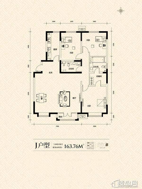 3期14号楼标准层J户型3室2厅2卫1厨