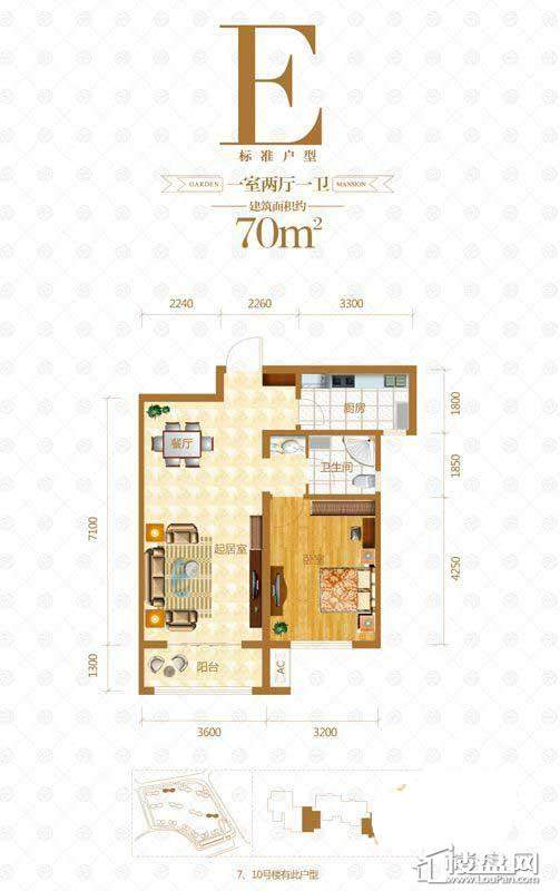 7、10号楼标准层E户型