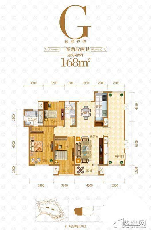 8、9号楼标准层G户型