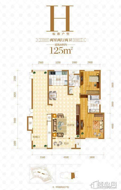 8、9号楼标准层H户型