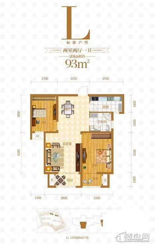 11、12号楼标准层L户型2室2厅1卫1厨