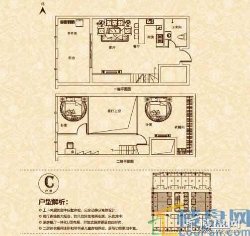 龙源湖国际广场户型图