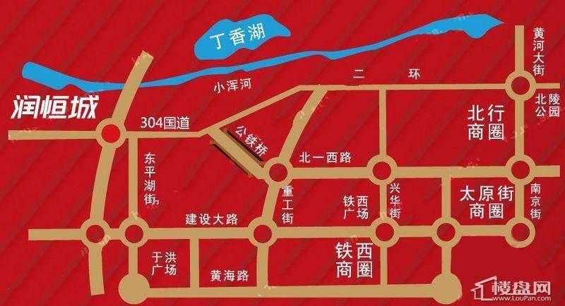 润恒城交通图