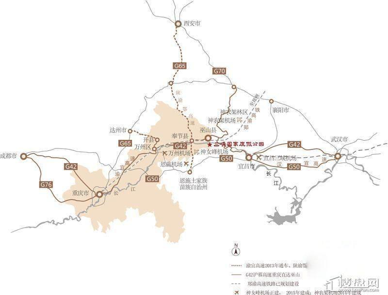 隆鑫三峡国家度假公园