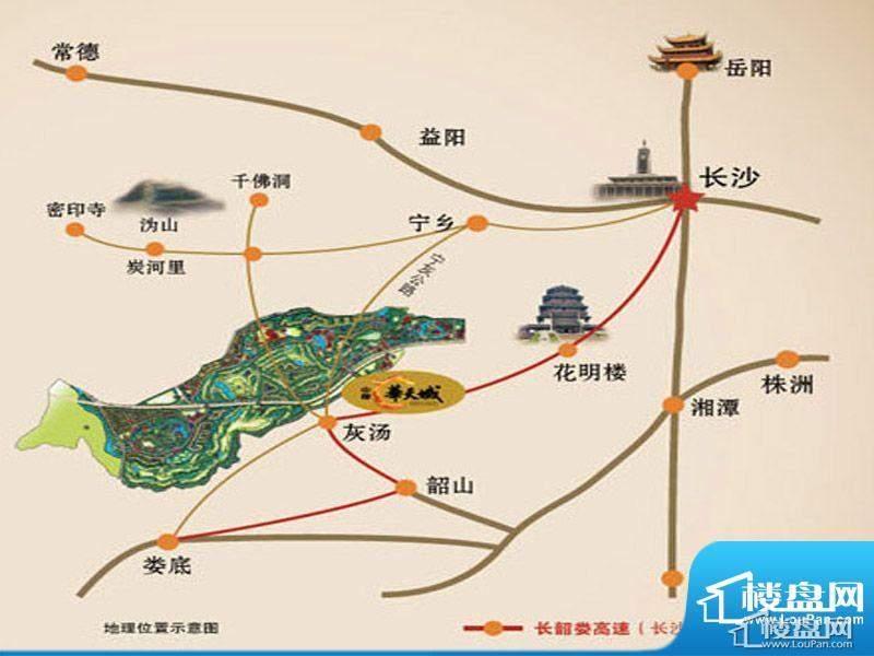 中部华天城位置图