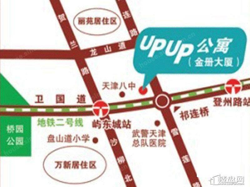 UPUP公寓