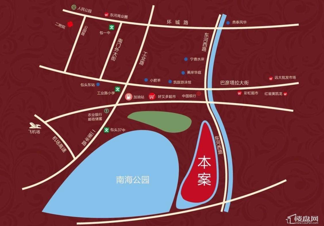 锦绣南海城