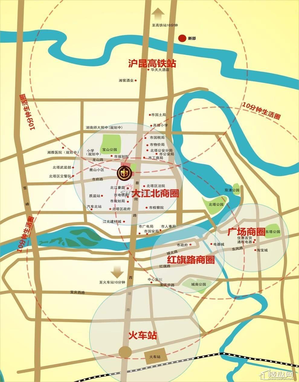 中驰·第一城
