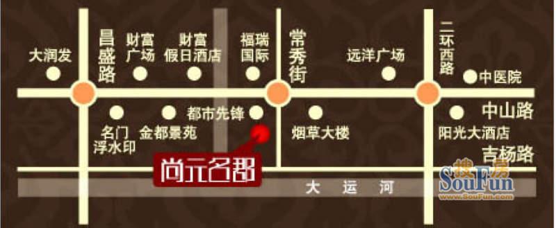 尚元名郡交通图