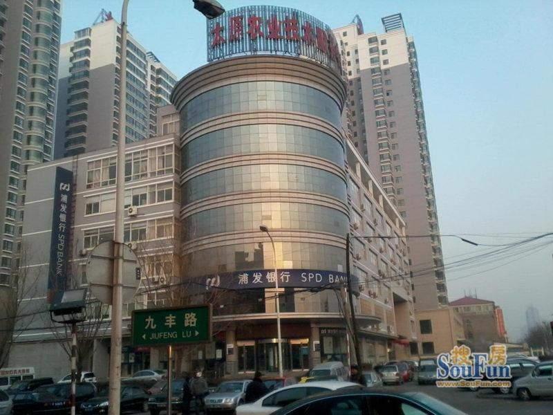 集祥美地山西省农业技术服务中心