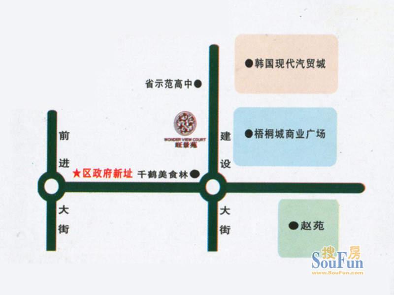 旺景苑小区交通区位图