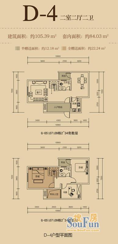 晋鹏山台山一期1号楼标准层D4户型
