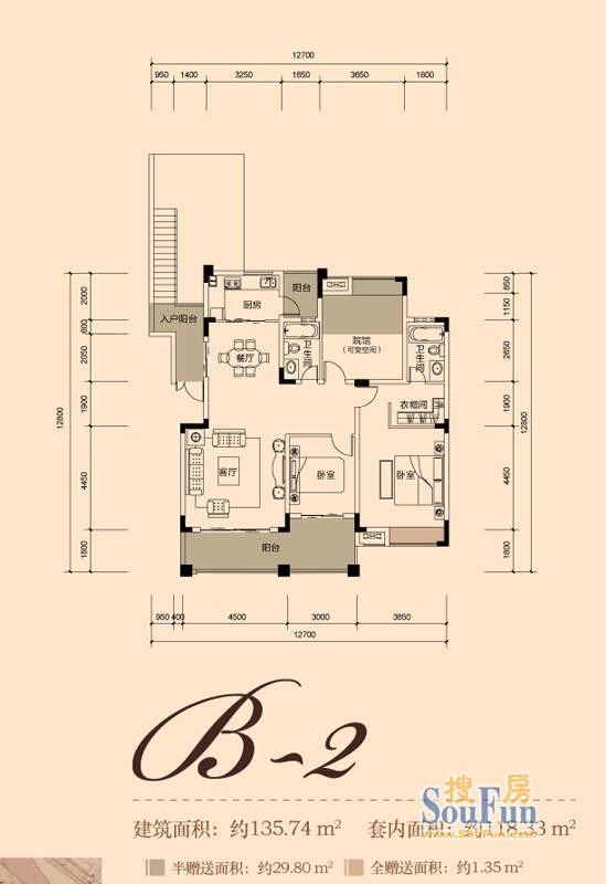 晋鹏山台山一期1号楼标准层B2户型