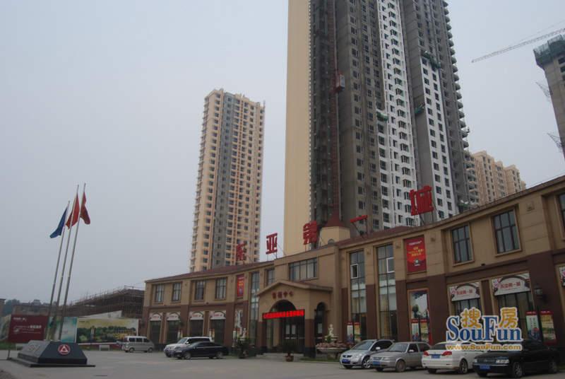 东亚第一城三期实景图
