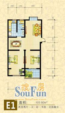 维多利亚花园小区E1 两室两厅 10
