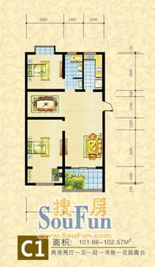 维多利亚花园小区C1 两室两厅 10