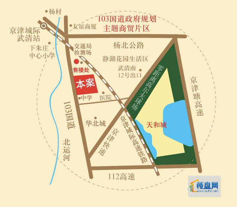 天和林溪位置图