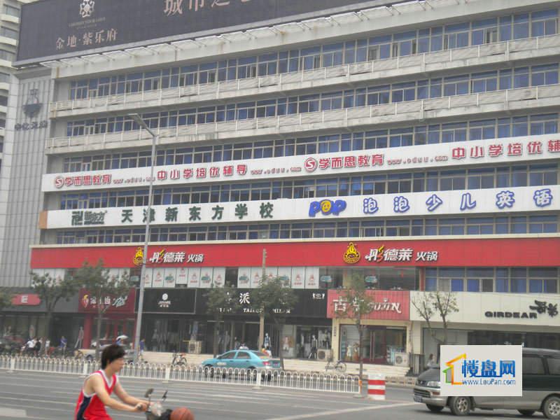 天津富力中心周边餐饮