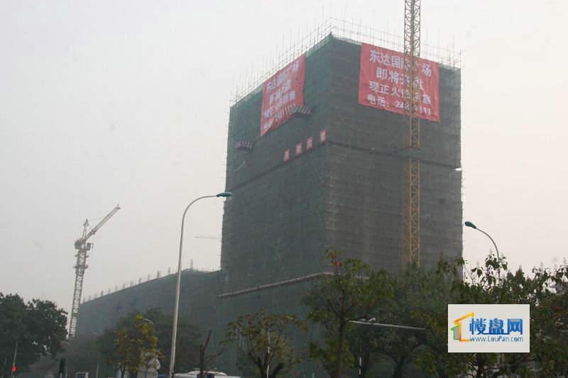 东达国际广场现场图