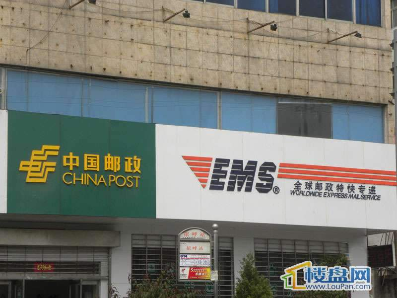 景泰花苑邮政EMS
