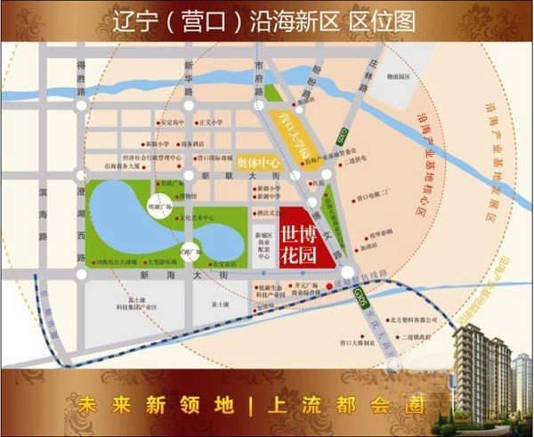 营口世博花园交通图