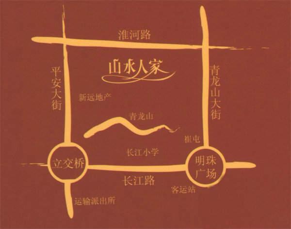 山水人家交通图