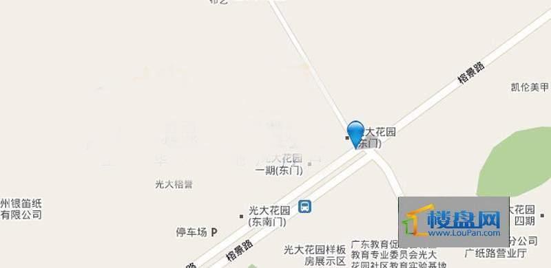 中海橡园国际交通图