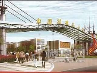 中国湖塘纺织城
