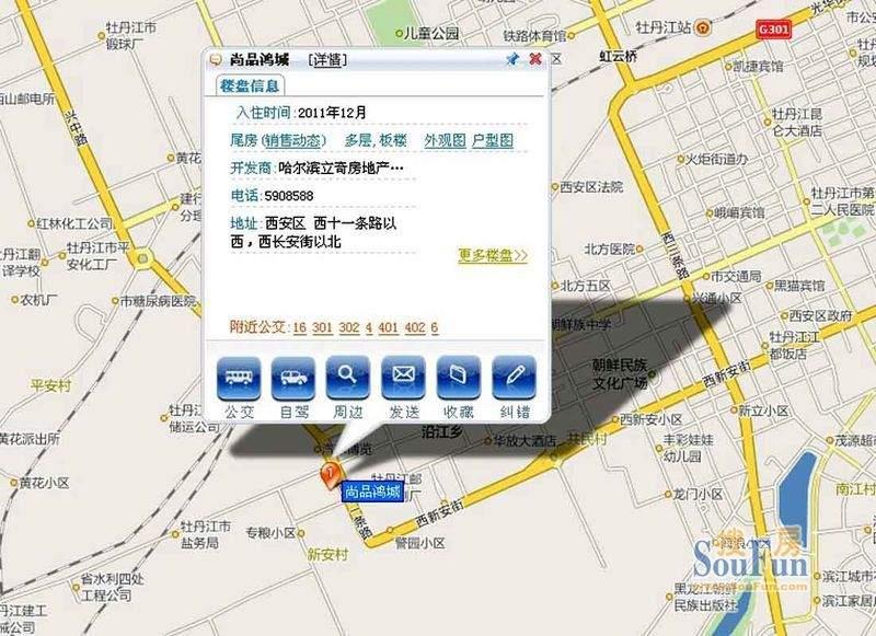 牡丹江尚品鸿城交通图