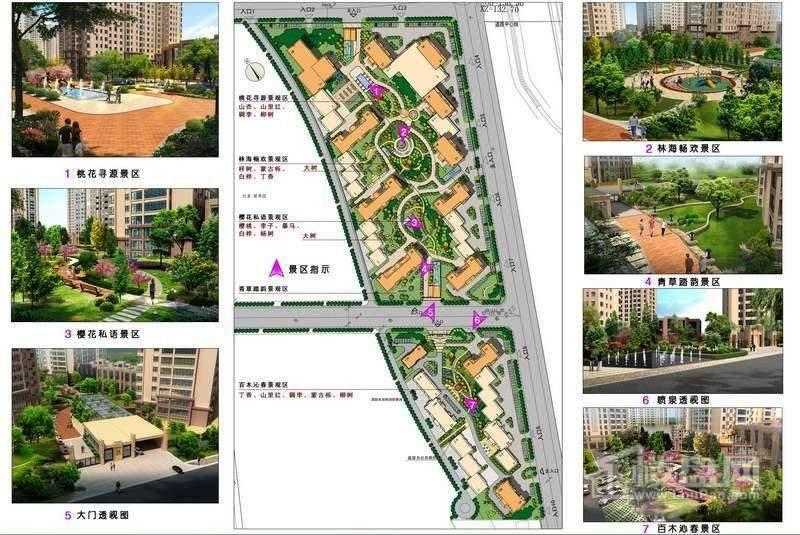 红星城景观索引规划图