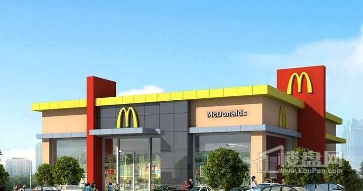 海富城社区内将引入麦当劳效果图