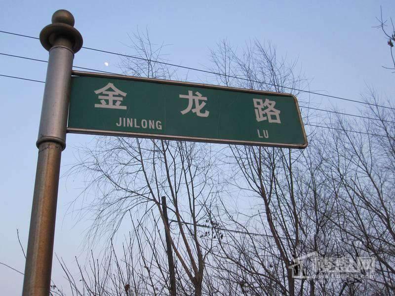 海富城周边道路路牌(2011.2.14)