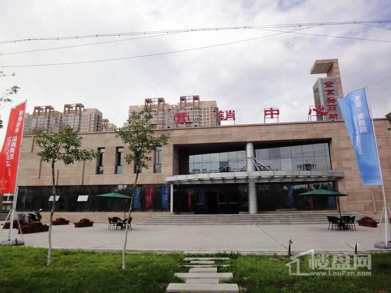 金京赛丽斯销售中心外景图(2012-7-4)