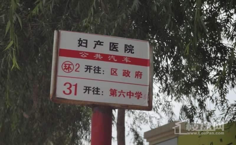 丽都国际项目交通站牌(2012-7-12)
