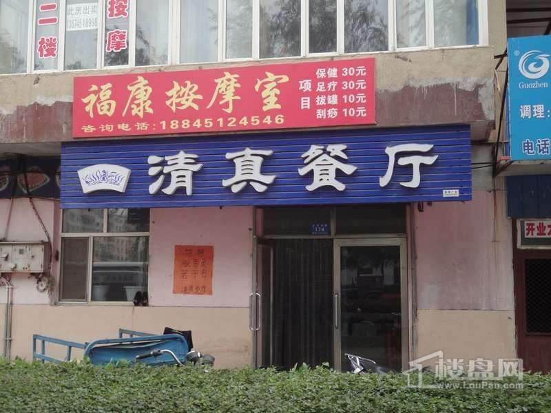 丽都国际项目周边饭店(2012-7-12)