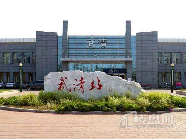 首城南湖1号周边火车站