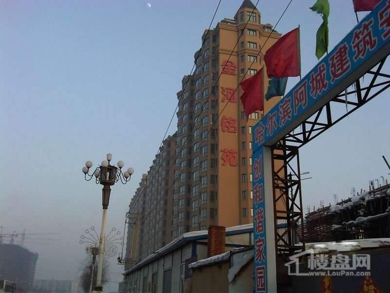 金河铭苑工地大门实景图(2011.2.14)