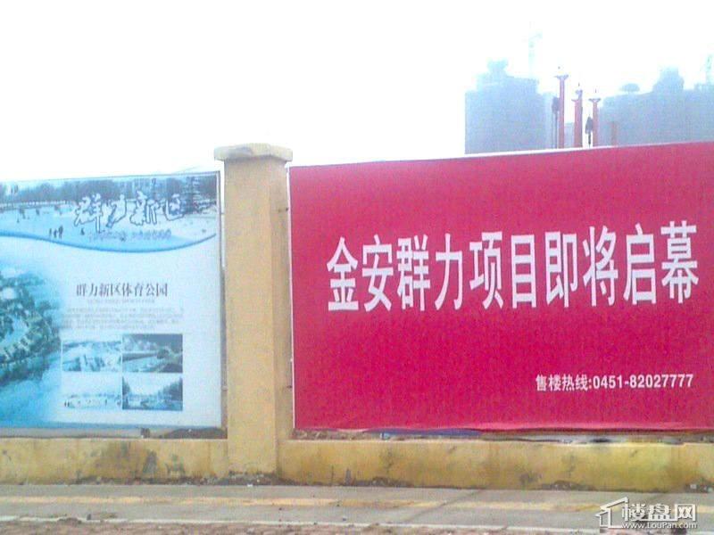 金安向日葵广告牌(2012-3-30)