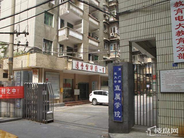 广播电视大学直属学院_中央广播电视大学_贵州广播电视大学