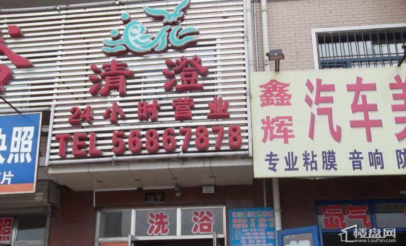 大江广厦项目周边洗浴(2011-8-31)