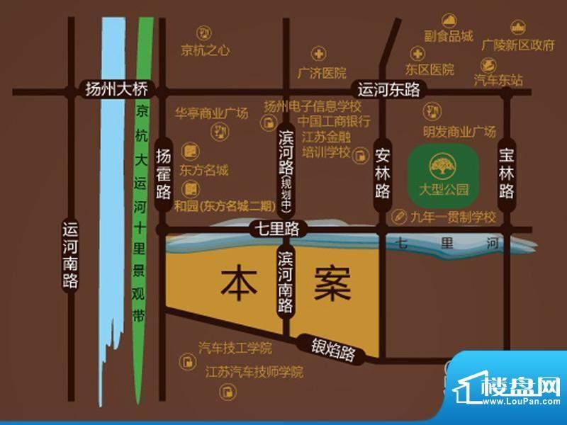 颐景苑皇都漫城交通图